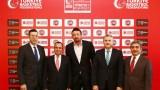 Basketbol Türkiye Kupası'nın sponsoru Fiat oldu