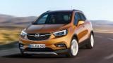 Cenevre Otomobil Fuarı 2016: Yeni Opel Mokka | Yeni Opel Mokka
